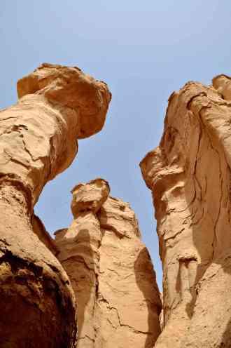Qarah Caves